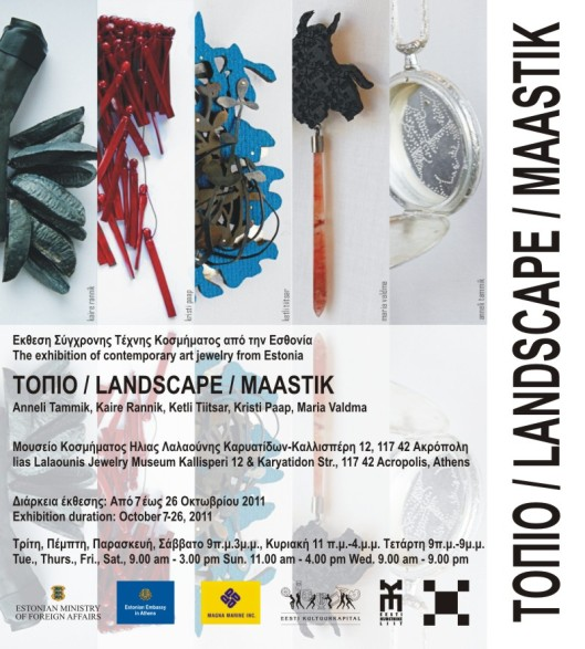 """""""Landscape"""" Exhibition"""