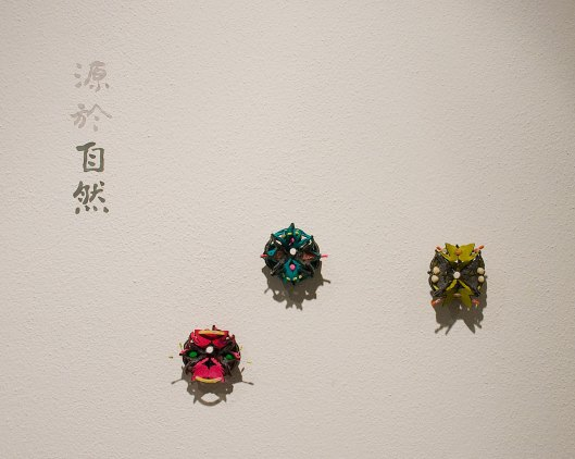 Yu-Ping Lin - Brooches (2013). Photo by Eleni Roumpou