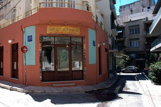 Porinou street near Eleni Marneri Gallery. Photo by Contemporarty.com